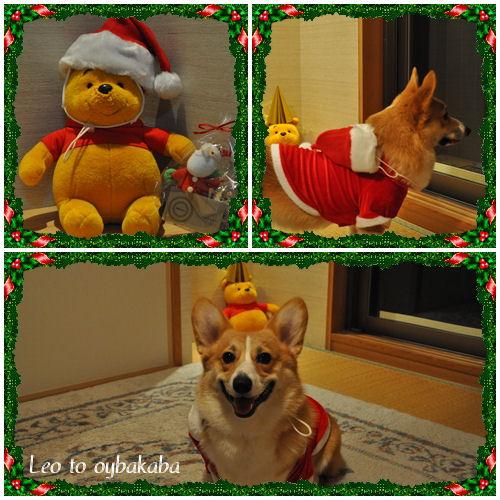 メリークリスマス1.jpg