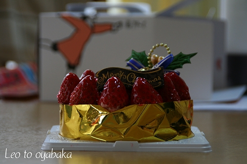 忘れていったケーキ♪.jpg